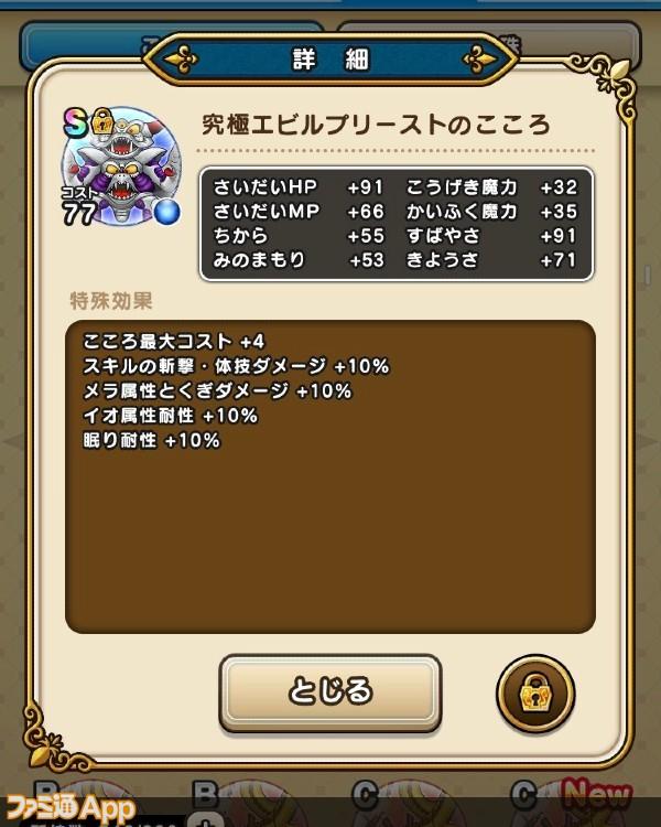 S__103800851