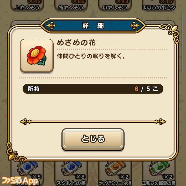 S__103800852