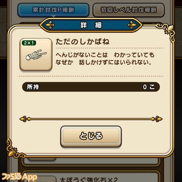 S__104210483