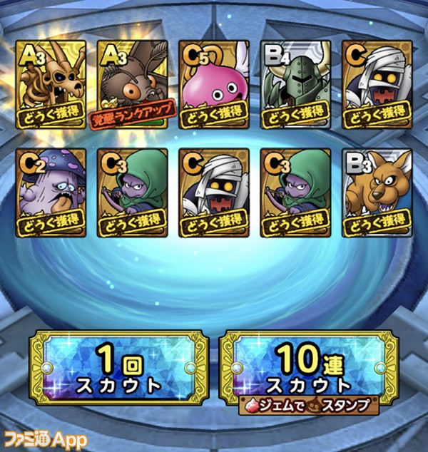 S__50217001