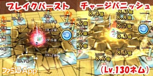 Screenshot_2020-08-22-20-50-58-438_jp.colopl-horz