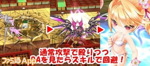 Screenshot_2020-08-22-20-55-18-309_jp.colopl-horz