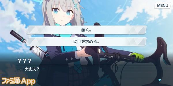 Screenshot_20200811-080316