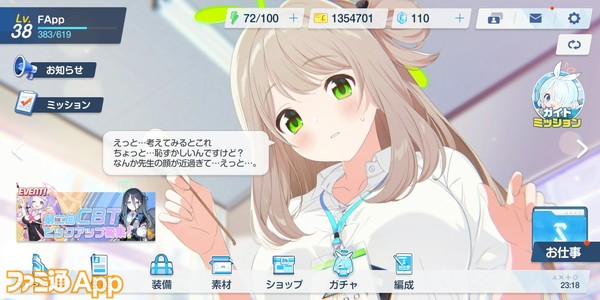 Screenshot_20200815-231819