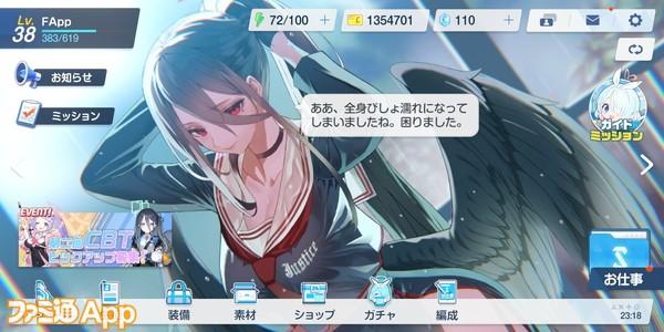 Screenshot_20200815-231829