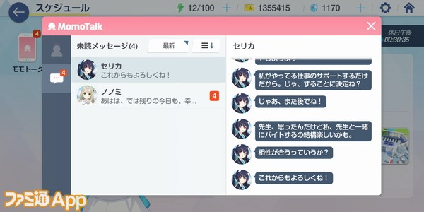 Screenshot_20200815-232925