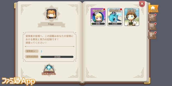 Screenshot_20200824-130938