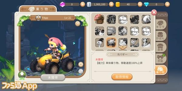 Screenshot_20200824-134550