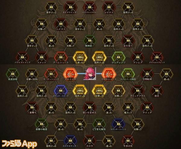 Screenshot_20200831-182904aa