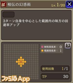 Screenshot_20200831-183223