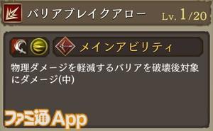 Screenshot_20200831-183247