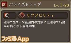 Screenshot_20200831-183313