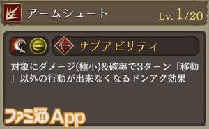Screenshot_20200831-183329