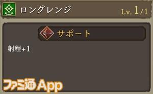 Screenshot_20200831-183340