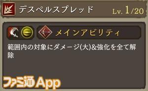 Screenshot_20200831-183350