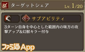Screenshot_20200831-183409