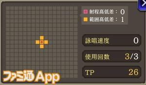 Screenshot_20200831-183419