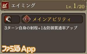 Screenshot_20200831-183423
