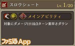 Screenshot_20200831-183432