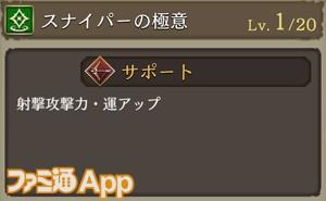 Screenshot_20200831-183440