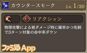 Screenshot_20200831-183448