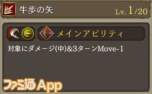 Screenshot_20200831-183529
