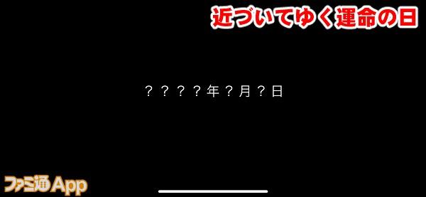 sagasimononatu11書き込み