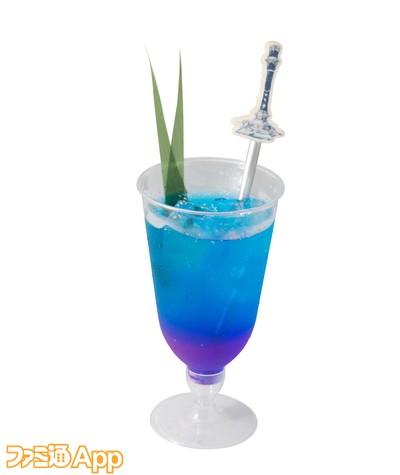 【かぐや姫・ブレイカー】星がきらめく紺碧の水