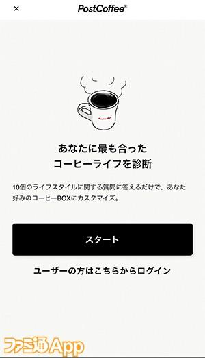 log_0003_レイヤー 1
