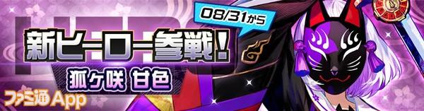 banner_01_top