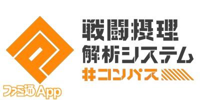 banner_06_logo