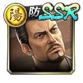 09_世良 勝