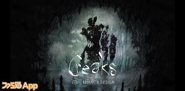 creaks01