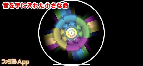 thelullaby0flife02書き込み
