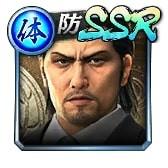 11_堂島 大吾(親父)
