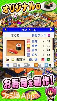 i55_sushi01_ja