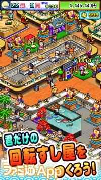 i55_sushi02_ja