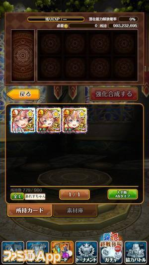 kuro19_01