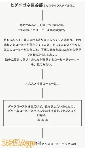 log_0000_IMG_1799