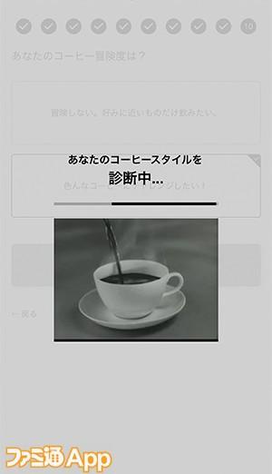 log_0001_IMG_1798