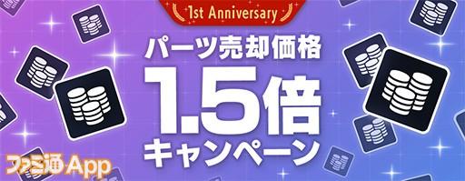 news_173_ja