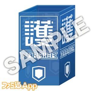penstand_image_blue