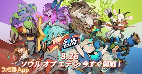 release date_JP