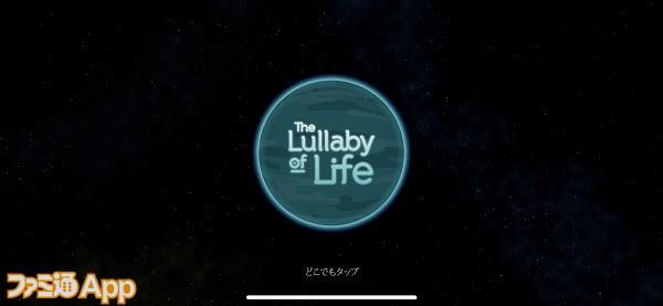 thelullaby0flife01