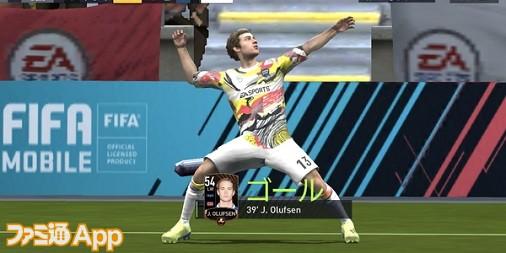 【事前登録】17000名を超えるサッカー選手が実名で登場!スマホでも本格的な操作で楽しめる『EA SPORTS™ FIFA MOBILE』を試遊リポート