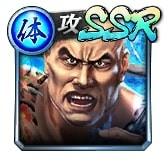 gacha4嶋野 太