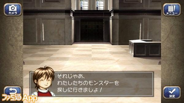 ▲助手のコルトとともに、プレイヤーはトップブリーダーを目指します。