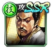 SSR[蛟竜毒蛇]ラウ・カーロン