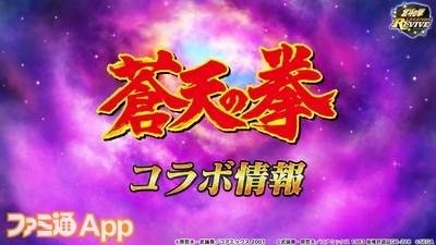 07_hokuto_result