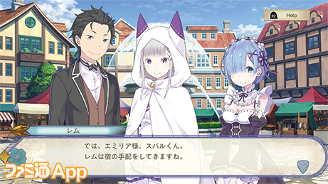 08-09_06_rezero
